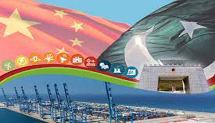Promoting CPEC, building a closer China-Pakistan community